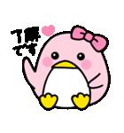 ピンクのペンギンさん。(個別スタンプ:02)
