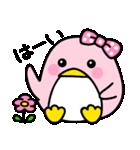 ピンクのペンギンさん。(個別スタンプ:03)