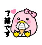 ピンクのペンギンさん。(個別スタンプ:04)