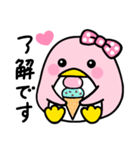 ピンクのペンギンさん。(個別スタンプ:05)