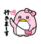 ピンクのペンギンさん。(個別スタンプ:07)