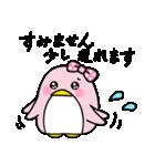 ピンクのペンギンさん。(個別スタンプ:08)