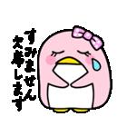 ピンクのペンギンさん。(個別スタンプ:10)