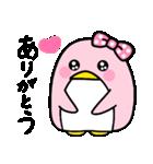ピンクのペンギンさん。(個別スタンプ:11)