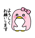 ピンクのペンギンさん。(個別スタンプ:13)