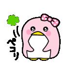 ピンクのペンギンさん。(個別スタンプ:14)