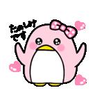 ピンクのペンギンさん。(個別スタンプ:15)