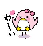 ピンクのペンギンさん。(個別スタンプ:16)