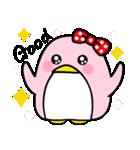 ピンクのペンギンさん。(個別スタンプ:18)