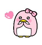 ピンクのペンギンさん。(個別スタンプ:20)