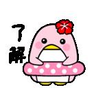 ピンクのペンギンさん。(個別スタンプ:21)