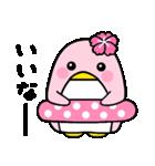 ピンクのペンギンさん。(個別スタンプ:22)