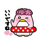 ピンクのペンギンさん。(個別スタンプ:24)