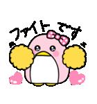 ピンクのペンギンさん。(個別スタンプ:26)