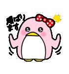 ピンクのペンギンさん。(個別スタンプ:27)