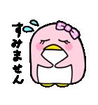 ピンクのペンギンさん。(個別スタンプ:29)