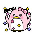 ピンクのペンギンさん。(個別スタンプ:30)