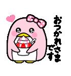 ピンクのペンギンさん。(個別スタンプ:31)