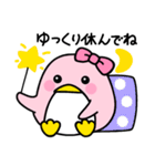 ピンクのペンギンさん。(個別スタンプ:32)