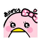 ピンクのペンギンさん。(個別スタンプ:33)