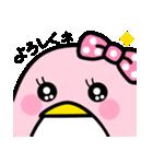 ピンクのペンギンさん。(個別スタンプ:35)