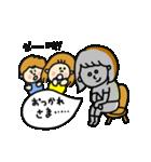 pocaキッズ♡おふざけスタンプ第1弾(個別スタンプ:02)