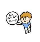 pocaキッズ♡おふざけスタンプ第1弾(個別スタンプ:04)