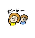 pocaキッズ♡おふざけスタンプ第1弾(個別スタンプ:05)