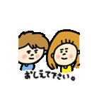pocaキッズ♡おふざけスタンプ第1弾(個別スタンプ:07)
