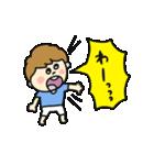 pocaキッズ♡おふざけスタンプ第1弾(個別スタンプ:08)