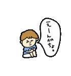 pocaキッズ♡おふざけスタンプ第1弾(個別スタンプ:09)