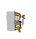 pocaキッズ♡おふざけスタンプ第1弾(個別スタンプ:10)
