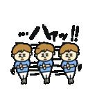 pocaキッズ♡おふざけスタンプ第1弾(個別スタンプ:11)