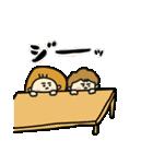 pocaキッズ♡おふざけスタンプ第1弾(個別スタンプ:12)