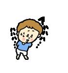 pocaキッズ♡おふざけスタンプ第1弾(個別スタンプ:13)