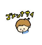pocaキッズ♡おふざけスタンプ第1弾(個別スタンプ:14)