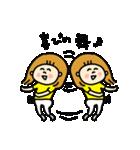 pocaキッズ♡おふざけスタンプ第1弾(個別スタンプ:15)