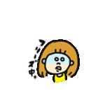 pocaキッズ♡おふざけスタンプ第1弾(個別スタンプ:16)