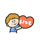 pocaキッズ♡おふざけスタンプ第1弾(個別スタンプ:17)