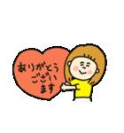 pocaキッズ♡おふざけスタンプ第1弾(個別スタンプ:18)