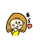 pocaキッズ♡おふざけスタンプ第1弾(個別スタンプ:19)