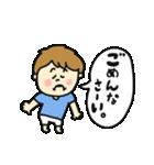 pocaキッズ♡おふざけスタンプ第1弾(個別スタンプ:21)