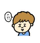 pocaキッズ♡おふざけスタンプ第1弾(個別スタンプ:23)