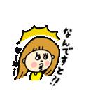 pocaキッズ♡おふざけスタンプ第1弾(個別スタンプ:24)