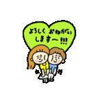 pocaキッズ♡おふざけスタンプ第1弾(個別スタンプ:25)