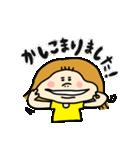 pocaキッズ♡おふざけスタンプ第1弾(個別スタンプ:26)