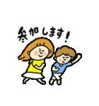 pocaキッズ♡おふざけスタンプ第1弾(個別スタンプ:28)