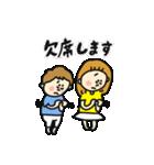 pocaキッズ♡おふざけスタンプ第1弾(個別スタンプ:29)
