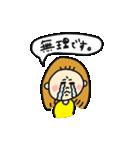 pocaキッズ♡おふざけスタンプ第1弾(個別スタンプ:30)