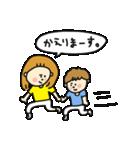 pocaキッズ♡おふざけスタンプ第1弾(個別スタンプ:36)
